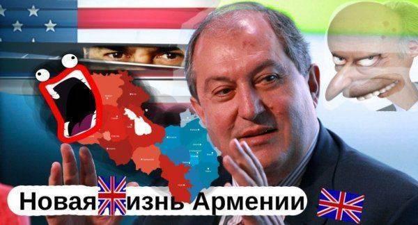 Госдеп наконец то понял, что ставка на армянскую оппозицию бесперспективна