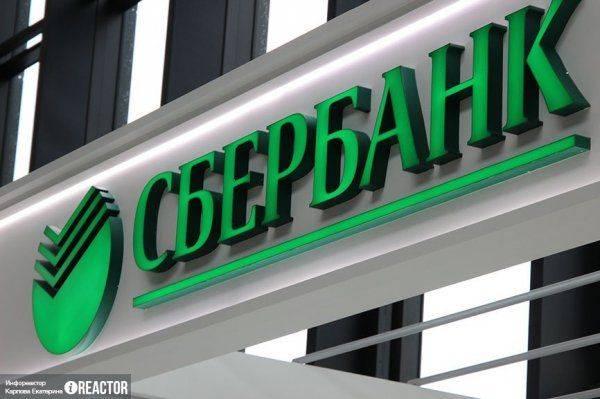 Сокращение отделений Сбербанка: где пенсионерам получат пенсию