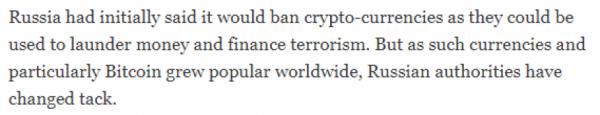 «Россия сменила курс»: New York Times комментирует решение правительства РФ узаконить криптовалюту