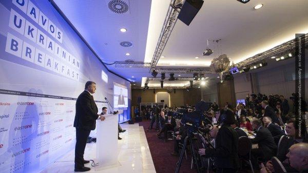 Порошенко призвал страны Европы объединиться в коалицию против России