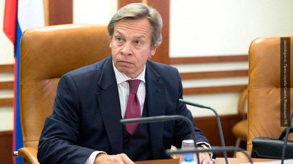 Алексей Пушков: в требованиях Польши по российскому газу отсутствует логика