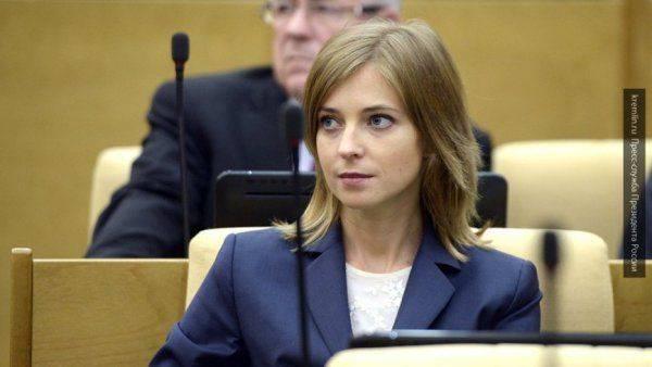 Наталья Поклонская объяснила, почему в Крым не едут международные делегации
