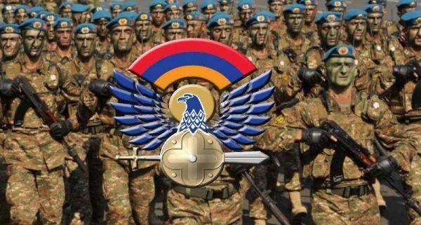 День вооруженных сил Республики Армения