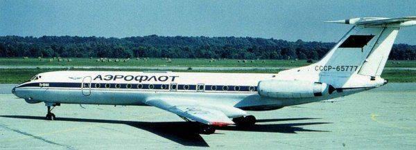 Харьковский авиазавод: первым делом — танки, а не самолёты