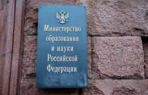 Учебник Новейшей истории России передан на экспертизу