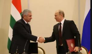 Экономическое сотрудничество России и Абхазии