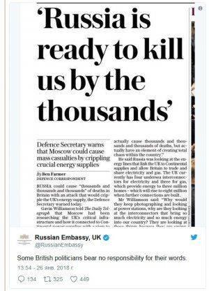«Москва разрабатывает план по уничтожению важнейшей инфраструктуры…»