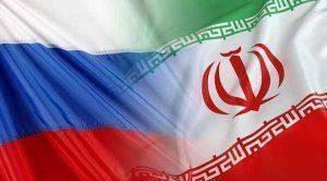 Россия — Иран