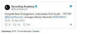"""Реакция иностранцев на присуждение песне """"Путин"""" Грэмми"""