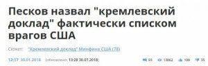 Стало известно, кто научил Украину так хорошо воевать