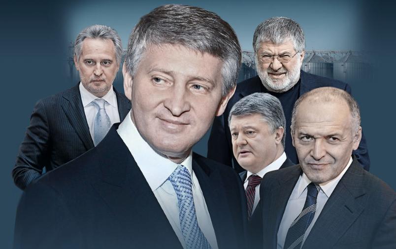 Картинки по запросу украинские олигархи - фото