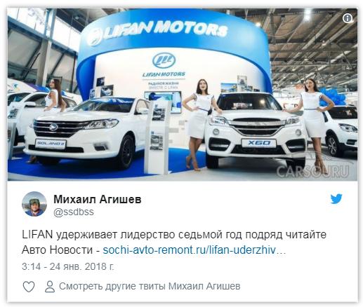 Россиянам не нужны китайские автомобили, ведь у них дешевле