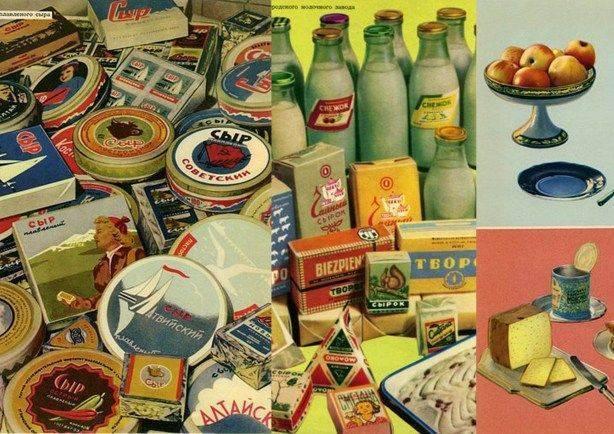 Картинки по запросу СССР продукты питания