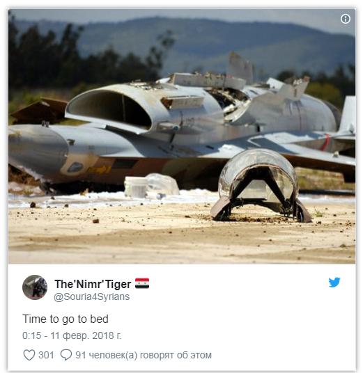 Падение израильского F-16 и черты нового Ближнего Востока!