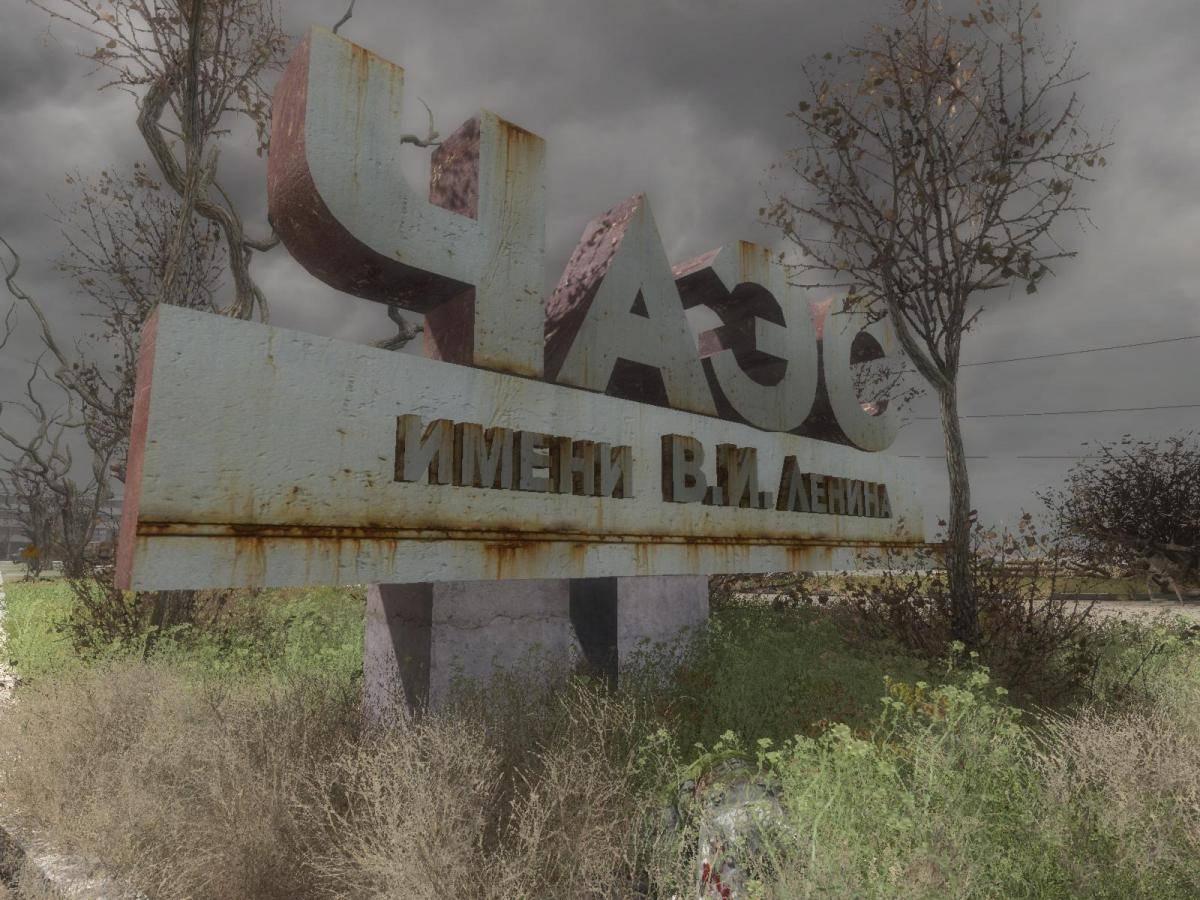 """Результат пошуку зображень за запитом """"http://x-true.info/66684-amerikancy-planiruyut-hranit-svoi-yadernye-othody-v-chernobylskoy-zone.html"""""""