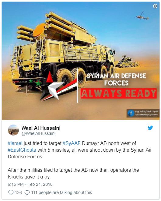 ПВО Сирии отбила атаку 5-ти израильских ракет
