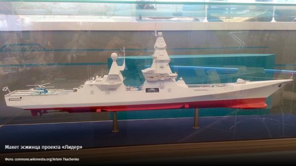 Великий ремонт: Атомные крейсера получат новое оружие
