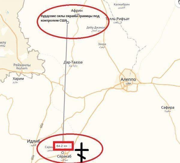 Визит силовиков РФ в США - заявление С. Мнучина - сбитый Су-25: таких совпадений не бывает