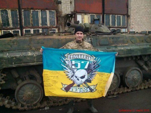 57-я мотопехотная бригада ВСУ в боях на Донбассе