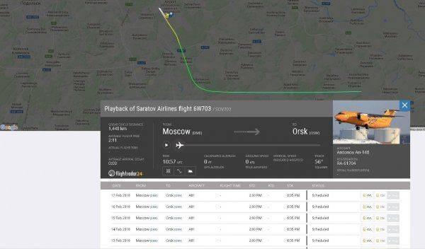 В Подмосковье разбился пассажирский самолёт Ан-148