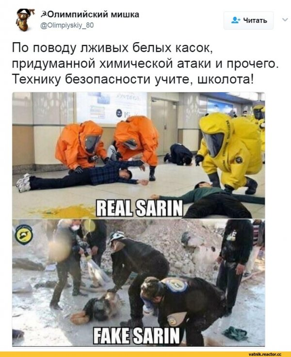 США заметают следы убийства Романа Филипова посредством Макрона