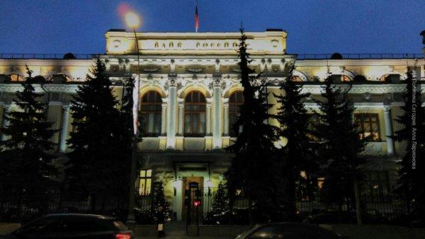 Вопреки санкциям: Российские банки показали прирост инвестиций