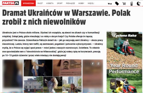 Польская нагайка лучше или Как Украина выбирала, чей кнут слаще