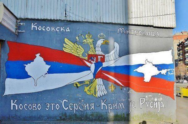 Десять лет «незалежности» Кокосово – Героиново
