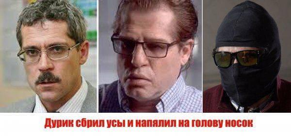 Судьба Предателя: от Гузенко до Родченкова