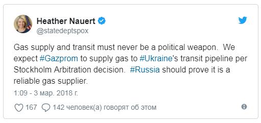 """США рассчитывают, что """"Газпром"""" продолжит поставлять Украине газ"""