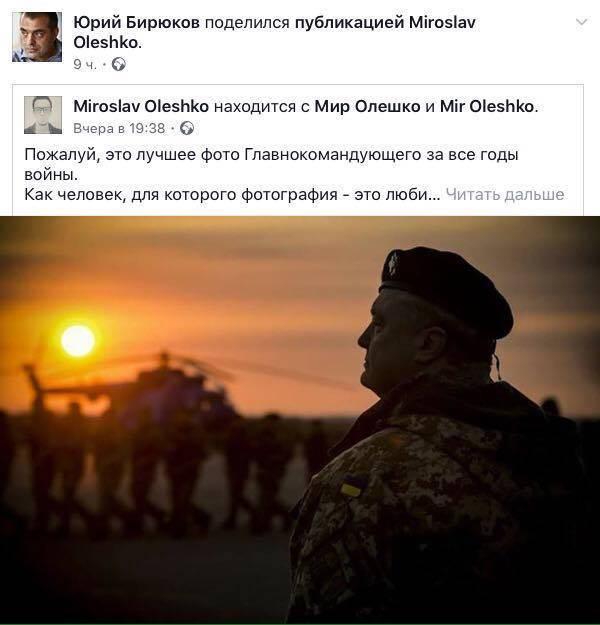Порошенко-«разрушителю России» велят распродать Украину Западу