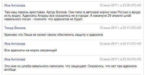 Глава предвыборного штаба Собчак «спалил» планирующиеся провокации «Голоса» на выборах