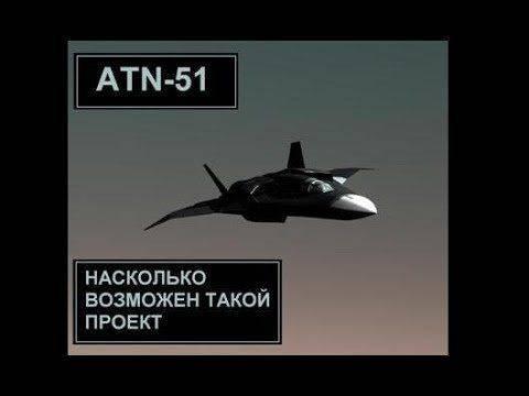 Северный истребитель России поставит жирную точку в Арктическом споре с НАТО