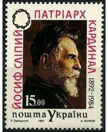 Униатский «патриархат» как заключительная точка в проекте «Ukraina»