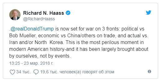 """США подошли к """"самому опасному моменту в истории"""""""