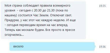 Тьма на Украине - свет в Донецке