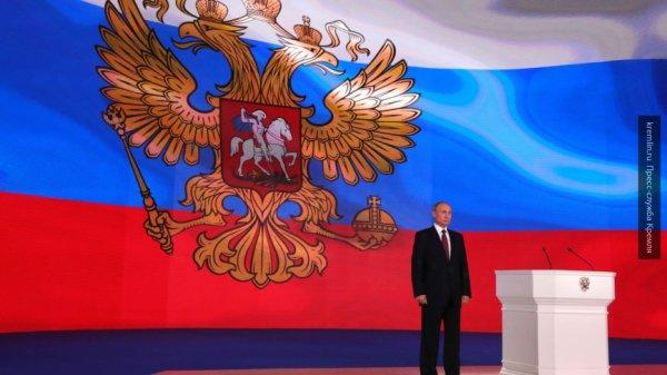 Дания отреагировала на заявление Владимира Путина о новом оружии РФ
