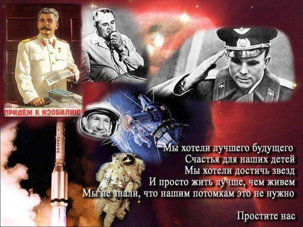 Миф о том что военные расходы убили СССР