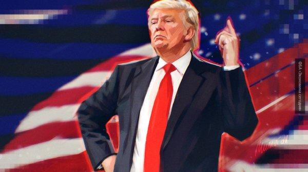 Конгресс США ответил на идею Трампа сделать президентство пожизненным