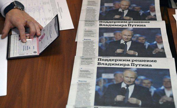 Выборы в России: Поэтому россияне голосуют за Путина