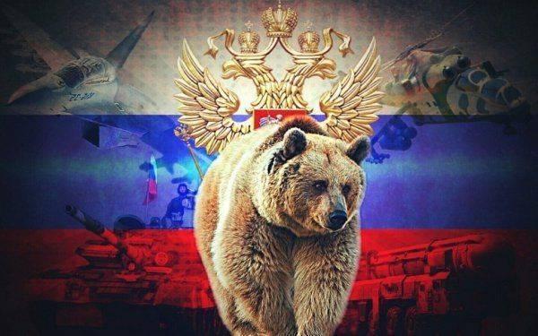 Россия против США: А ведь это — победа!