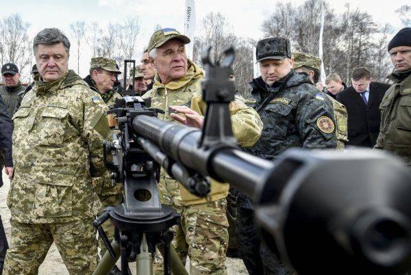 Донбасс сможет наказать правительство Украины