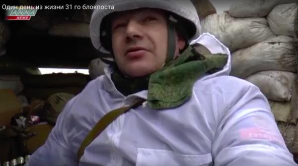 О Донбассе без цензуры: россиянин рассказал как долго республики смогут противостоять ВСУ