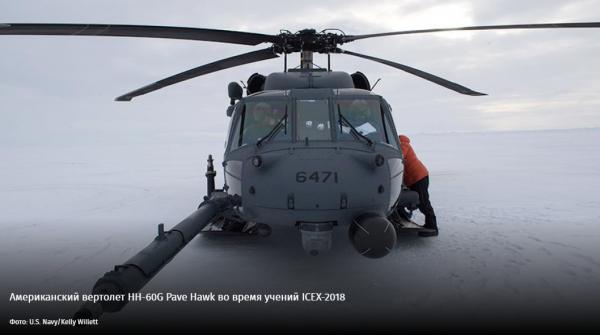 Арктическое всплытие: Подлодки НАТО атакуют Россию с севера