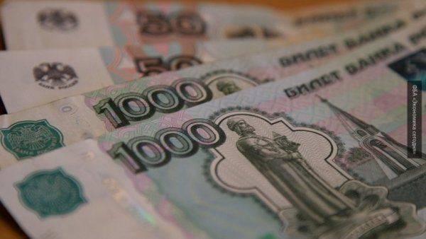 Минтруд: зарплаты в России за 2017 год выросли на 7%