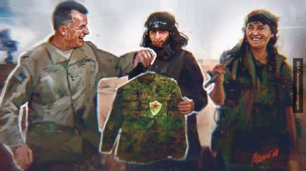 По лезвию мести: зачем США держат курдов на коротком поводке