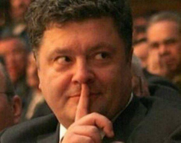 В Киеве рассуждают о «тайном признании» Порошенко
