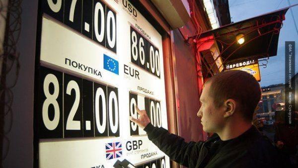 Курс евро превысил отметку в 71 рубль на фоне высылки российских дипломатов