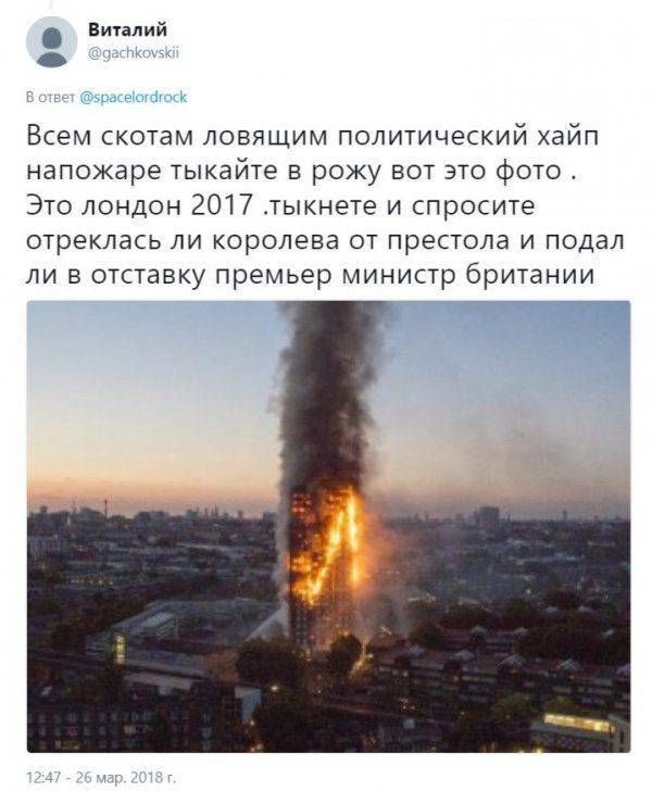 Кремль не желает линчевания либералов, поэтому версия теракта отметена