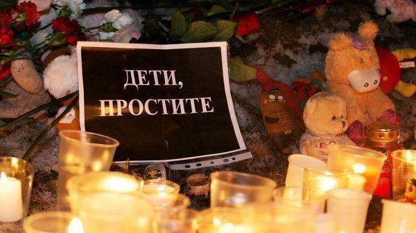 Торгашеский Карфаген в России - должен быть разрушен!